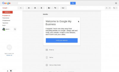 Страница вашей компании в Гугл.Картах